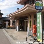 水間観音駅バス停(水間鉄道)