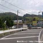 北坂口バス停(南海ウイングバス南部)