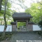 大威徳寺の山門
