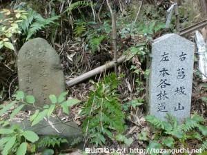 塔原の和泉葛城山登山口前の林道に設置してある石標