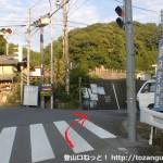 蕎原バス停横のT字路を右に入る