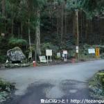 本谷林道と五本松方面への林道の分岐地点