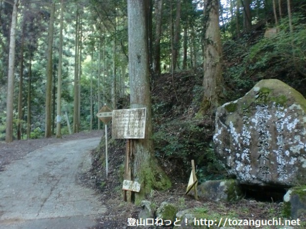 本谷林道の入口(和泉葛城山登山口)