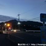 成合口バス停(南海ウイングバス)