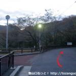 永楽ダムの公園内の車道