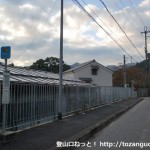 水呑地蔵バス停(南海ウイングバス)