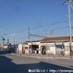 JR新家駅