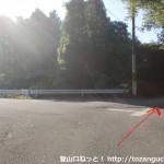 お菊山の登山口となるマウンテンバイク練習場に行く途中の分岐