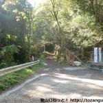 お菊山の登山口となるマウンテンバイク練習場の手前で林道に入るところ