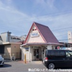 JR和泉砂川駅
