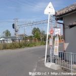 砂川駅前バス停