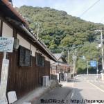 金熊寺バス停(泉南市・さわやかバス)