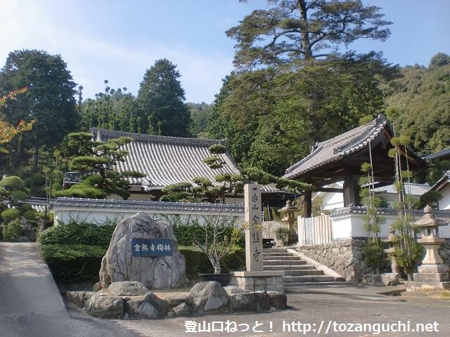 四石山の登山口 金熊寺に泉南市のバスでアクセスする方法