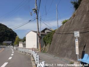 童子畑バス停(泉南市・さわやかバス)