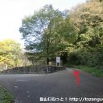 紀泉わいわい村の入口前