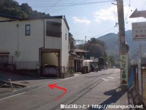 山中渓駅の南側にあるわんぱく王国入口T字路