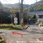 山中渓駅南側の踏切を渡った先のT字路