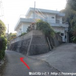 山中渓駅南側の踏切を渡った先のT字路を左に入った先の分岐