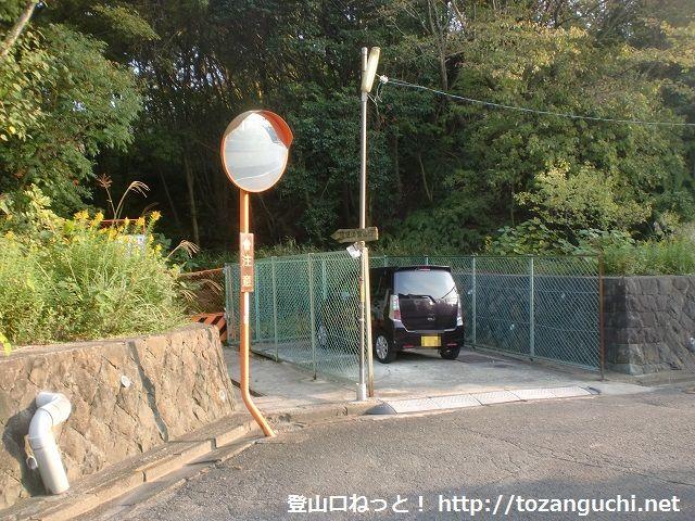 飯盛山の登山口(岬町)