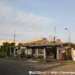 南海電鉄の多奈川駅