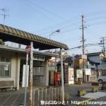 多奈川駅バス停(岬町コミュニティバス)