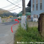 孝子駅南側の踏切を渡ったところ