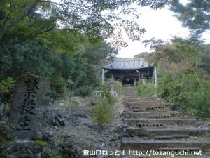高仙寺の参道(岬町)