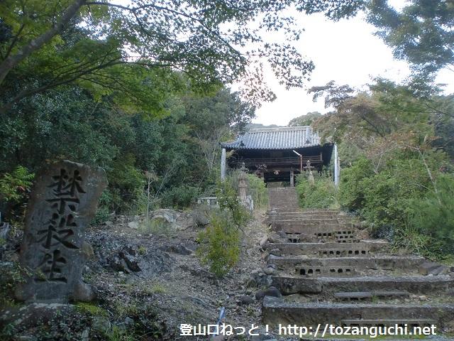 飯盛山・高野山の登山口 高仙寺にアクセスする方法