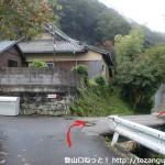 孝子駅前から孝子の森に行く途中の住宅街の分岐2