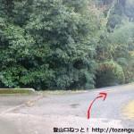 孝子駅前から孝子の森に行く途中の住宅街の分岐3