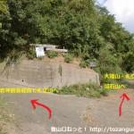 岩神山・札立山の登山口(六十谷駅側)