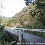 大福山・雲山峰に行く途中にある大関橋
