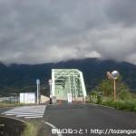 龍門橋を渡るところ
