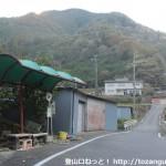 東谷バス停(かつらぎ町コミュニティバス)