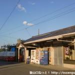 JR笠田駅