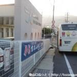 笠田駅前バス停(かつらぎ町コミュニティバス)