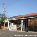 JR妙寺駅