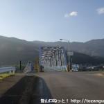 紀ノ川に架かる三谷橋