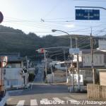 紀ノ川に架かる三谷橋の南詰
