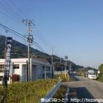 三谷小学校前(紀ノ川河川敷側)