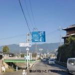 道の駅柿の里くどやまの横にある県道4号線の分岐地点
