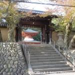 慈尊院の山門前(九度山)