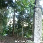 高野山町石道の入口にある町石(石塔)(慈尊院)