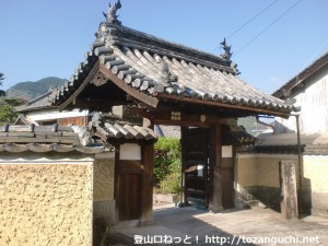 真田庵の門(九度山)