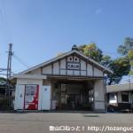 南海電鉄の九度山駅