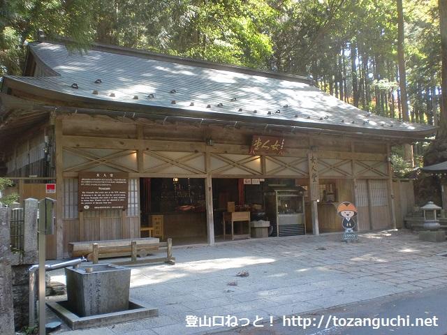 弁天岳の登山口 高野山不動口の女人堂にアクセスする方法