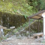 高野山の女人堂バス停と弁天岳の登山道入口