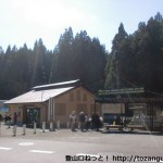 奥の院前バス停(南海りんかんバス)