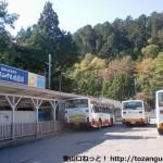 高野山駅前バス停(南海りんかんバス)