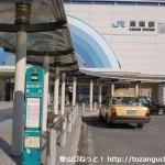 海南駅前バス停
